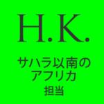 Hiro Kijima