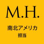 Miho Horinouchi