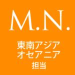 Mizuki Nakai