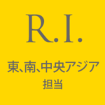 Reo Ishihama