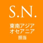 Sayaka Ninomiya