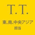 Taihei Toda