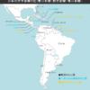 中南米地域で報道された国(2015)