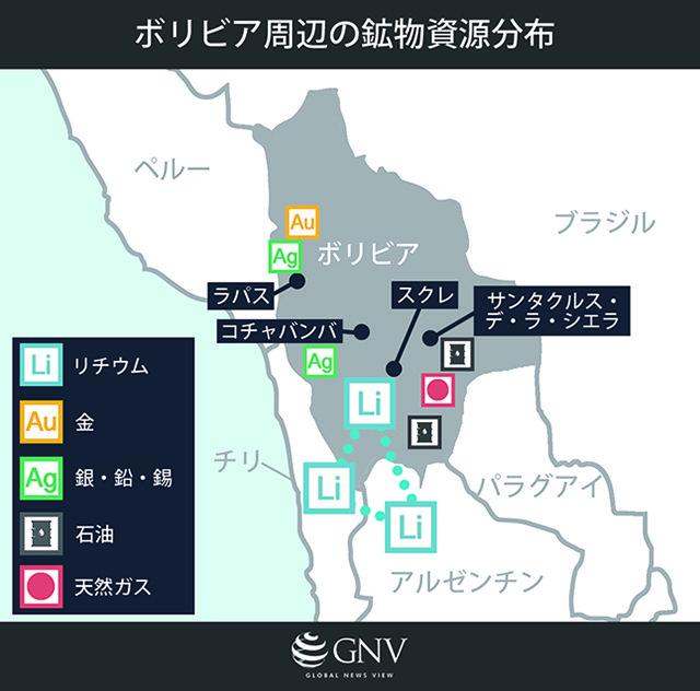 ボリビア周辺の鉱物資源分布