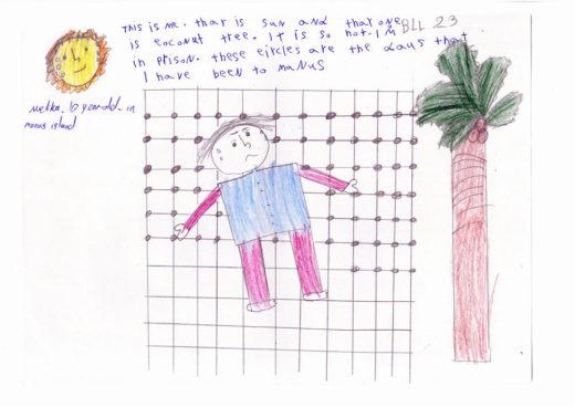 施設で生活する10歳の子供が描いた絵(マヌス島)By Greens MPs CC BY-NC-ND 2.0