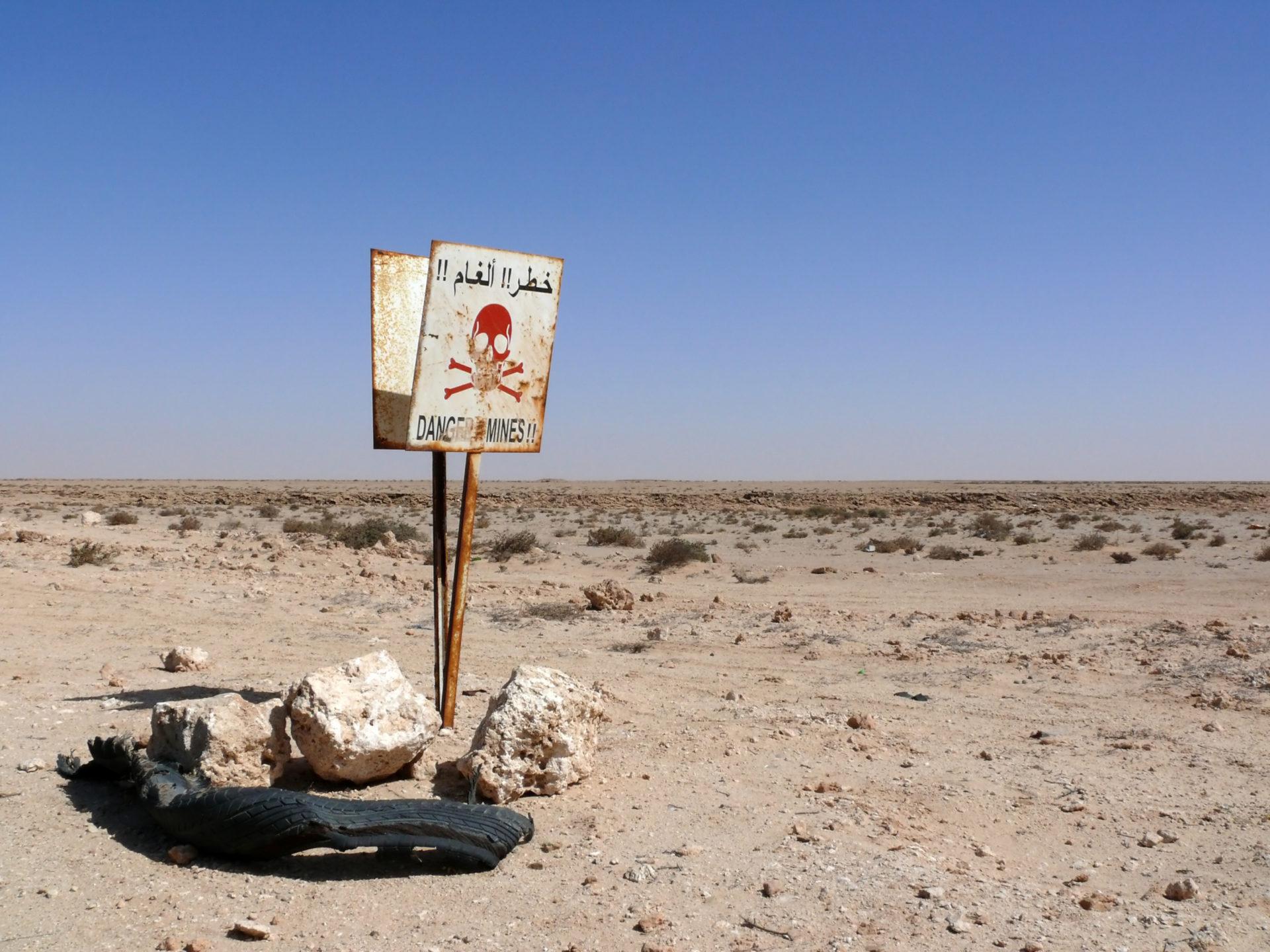 砂の壁の地雷原