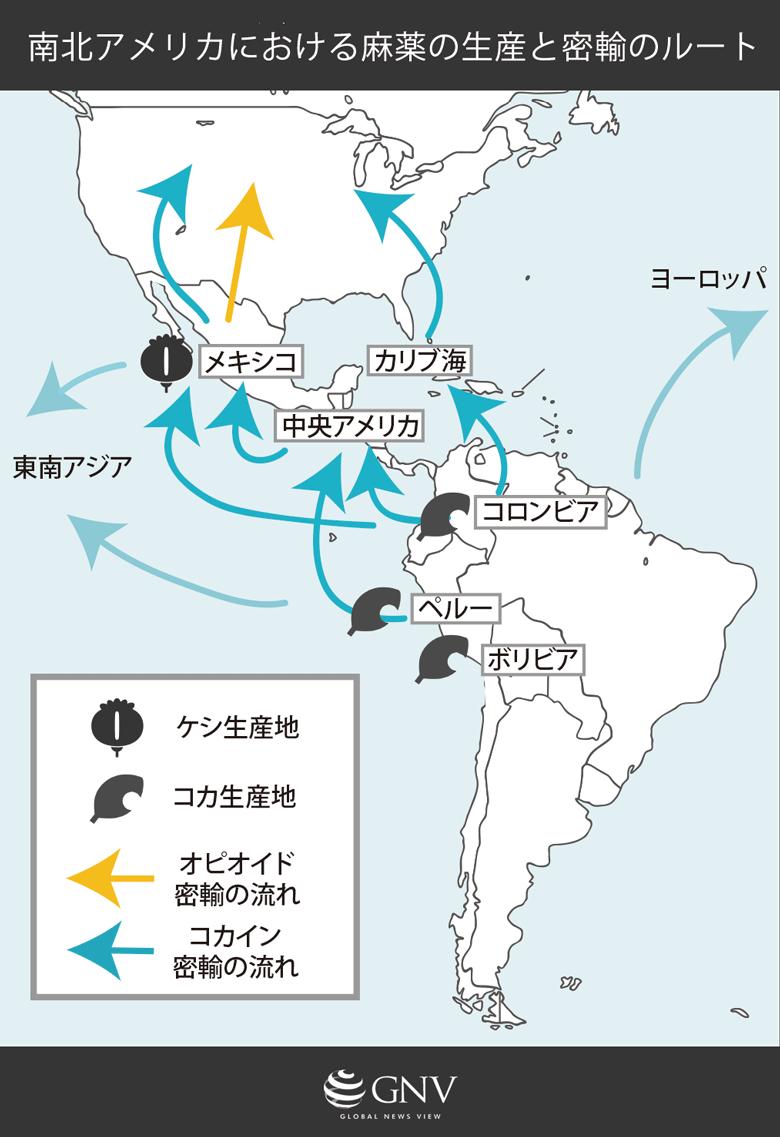 地図(南北アメリカ)