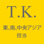 Tomoko Kitamura