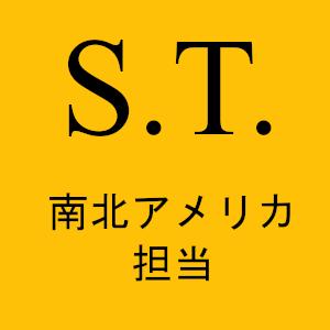 Saki Takeuchi