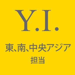 Yuka Ikeda