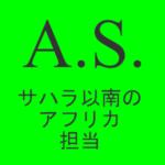 Ayano Shiotsuki
