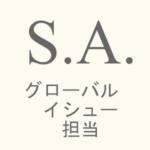 Suzu Asai