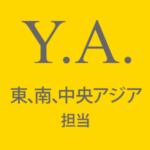 Yumi Ariyoshi