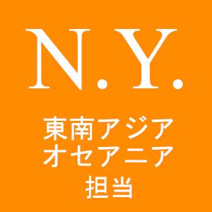 Nanami Yoshimura