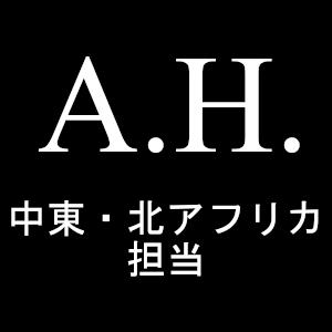 Ayaka Hino