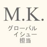 Maika Kajigaya