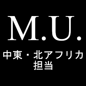 Mizuki Uchiyama