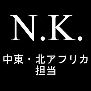 Naru Kanai