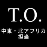 Taku Okada