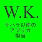 Wakana Kishimoto