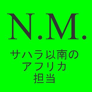 Natsumi Motoura