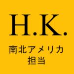 Hikaru Kato