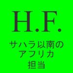 Hisahiro Furukawa