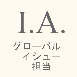 Ikumi Arata