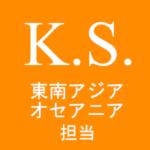 Kaito Seo