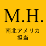 Mei Hatanaka