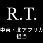 Rioka Tateishi