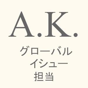 Akane Kusaba