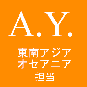 Aoi Yagi