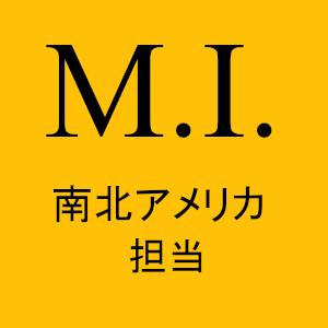 Maika Ito