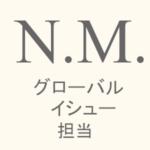 Nao Morimoto