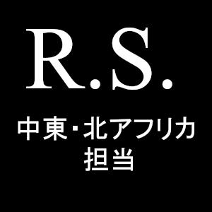 Rina Senoo