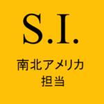 Seiya Iwata