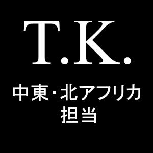 Takumi Kuriyama