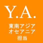 Yosuke Asada